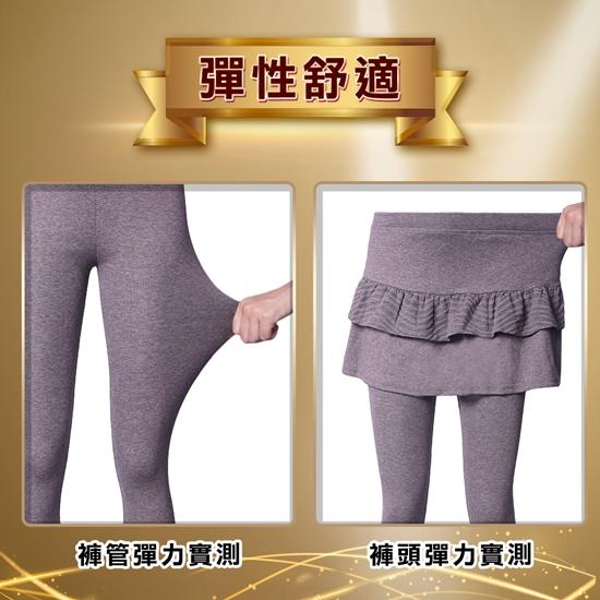 圖片 5B2F【五餅二魚】波形紋雙層蛋糕裙襬長褲