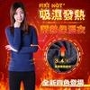 圖片 5B2F【五餅二魚】吸濕發熱蓄熱保溫衣(素面)