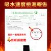 圖片 5B2F【五餅二魚】吸濕發熱-蓄熱保溫衣(橫條)