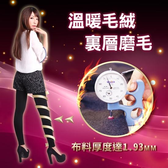圖片 5B2F【五餅二魚】玫瑰紋假兩件長褲