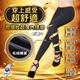 5B2F【五餅二魚】粗細紋彈力內搭褲