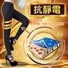 圖片 5B2F【五餅二魚】粗細紋彈力內搭褲
