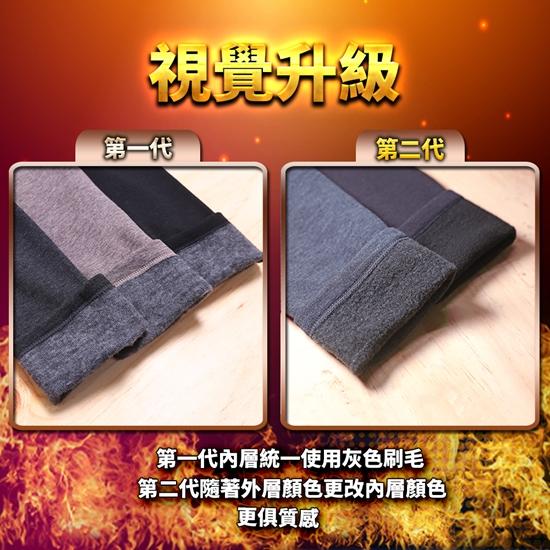 圖片 5B2F【五餅二魚】爆暖第2代~抗起毬蓄熱保溫褲
