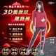 5B2F【五餅二魚】遠紅外線3D薔薇紋雕飾褲
