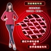 圖片 5B2F【五餅二魚】遠紅外線3D薔薇紋雕飾褲