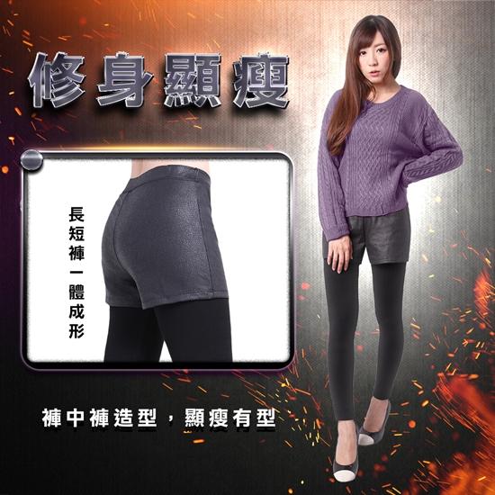 圖片 5B2F【五餅二魚】石頭紋假二件長褲(加厚內磨毛)