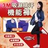 圖片 5B2F【五餅二魚】3M吸濕排汗機能褲