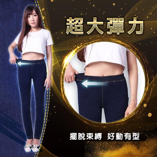 圖片 5B2F【五餅二魚】復古丹寧褲