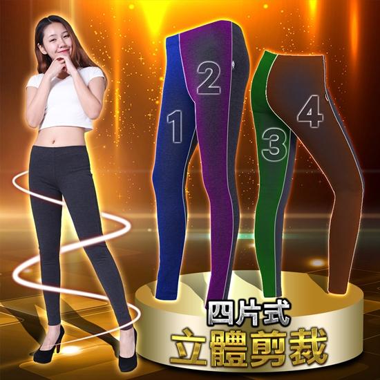 圖片 5B2F【五餅二魚】蓄熱保溫羅馬刷毛褲-第二代