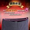 圖片 5B2F【五餅二魚】蓄熱保溫羅馬刷毛褲