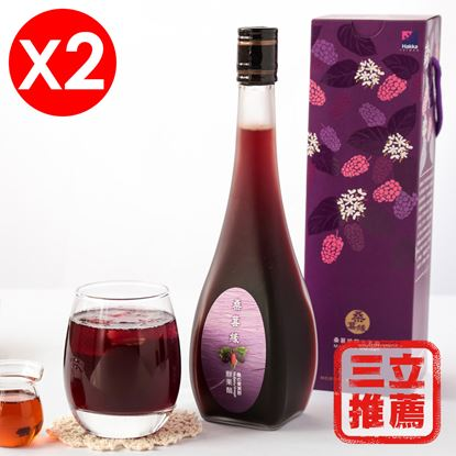 圖片 【草地狀元】桑葚鮮果醋520mlX2