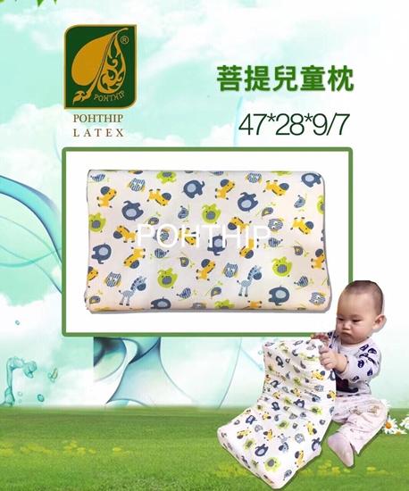 圖片 泰國原裝進口100%純天然兒童枕