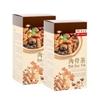 圖片 余仁生養生肉骨茶優惠組: 肉骨茶2盒-電