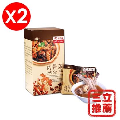 余仁生養生肉骨茶優惠組: 肉骨茶2盒-電