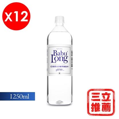 巴部農天然鹼性礦泉水1250ML(12入/每箱)-電