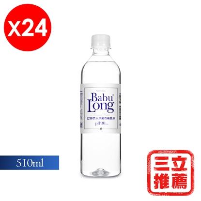 巴部農天然鹼性礦泉水510ml (24入/每箱)-電