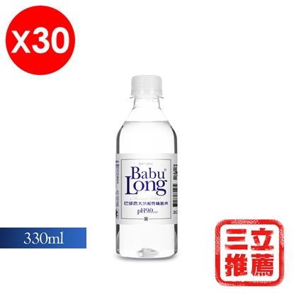 巴部農天然鹼性礦泉水330ML(30入/每箱)-電