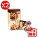 余仁生養生肉骨茶優惠組: 肉骨茶(20g x 12包)2盒-美安