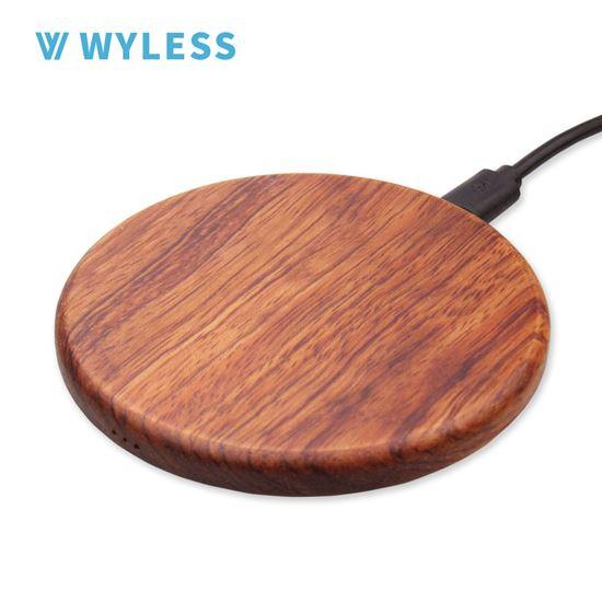 圖片 【WYLESS light】木花紋無線充電器-紅棕