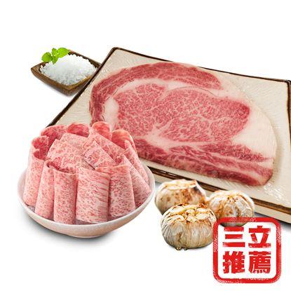 圖片 日本頂級A5黑毛和牛沙朗排(320g±10%)-電