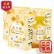 PureYu晶亮醇強化型葉黃素飲-低糖配方(3盒組)-電