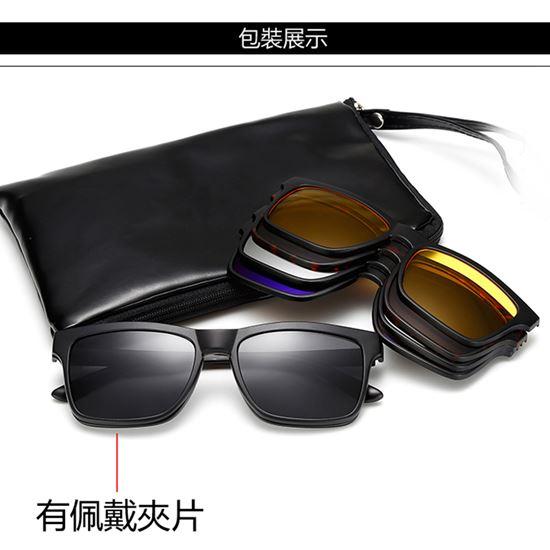 圖片 【DR.MANGO 芒果科技】多功能磁吸式平光太陽眼鏡6件組(眼鏡架1支+五組磁吸式鏡片)