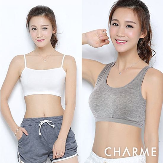 圖片 【charme】莫代爾半身bra背心(更加透氣舒適 好穿不走光)