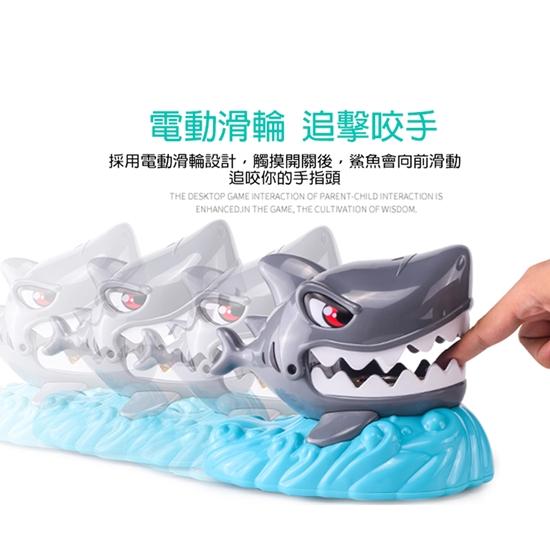 【GCT玩具嚴選】瘋狂鯊魚桌遊 親子同樂 鯊魚 大白鯊
