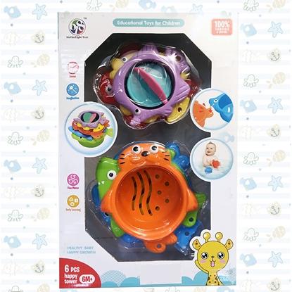 【GCT玩具嚴選】魚形戲水疊疊杯 趣味疊疊杯 玩沙 七彩疊杯 親子浴室 洗澡玩具
