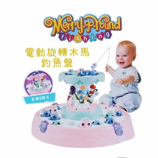 gct玩具嚴選 電動