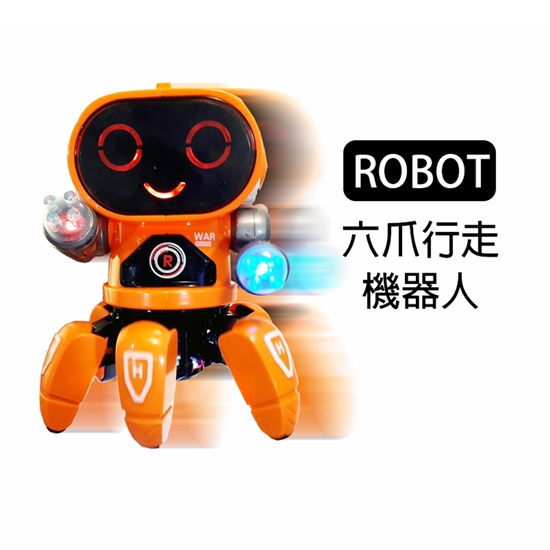 gct玩具嚴選 機器人