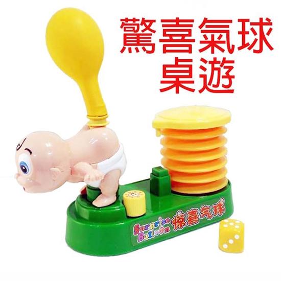 親子 玩具