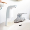 圖片 【GCT玩具嚴選】1023 300ml自動感應洗手機