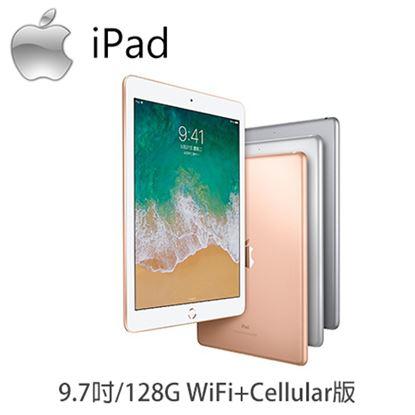 圖片 【Apple 蘋果】 iPad 128GB Wi-Fi+Cellular 平板(MR722TA/A)太空灰 2018款