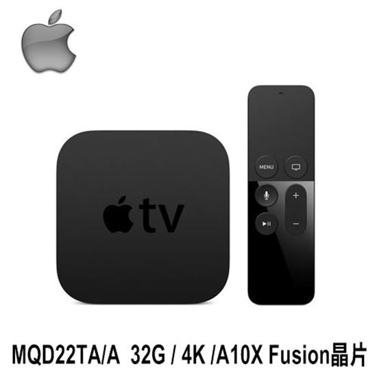 圖片 Apple 蘋果 Apple TV 4K 32GB (MQD22TA/A)+HDMI線