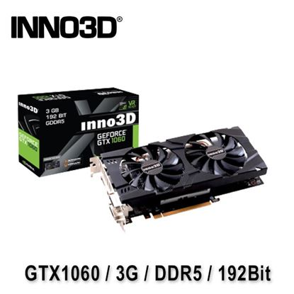圖片 INNO3D 映眾 GTX1060 3GB GDDR5 Twin X2 顯示卡