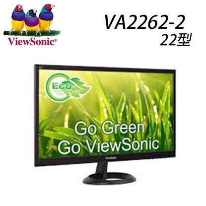 ViewSonic優派 VA2261-2 22型 雙介面 零閃屏、抗藍光液晶螢幕