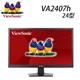 ViewSonic優派 VA2407h 24型 雙介面抗藍光、零閃屏液晶螢幕