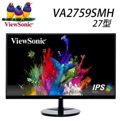 ViewSonic優派 VA2759-smh 27型 Full HD AH-IPS多媒體液晶螢幕
