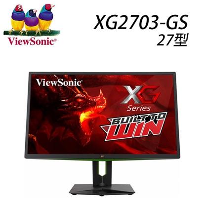 圖片 ViewSonic優派 XG2703-GS 27型IPS面板2K 護眼抗藍光液晶螢幕165Hz