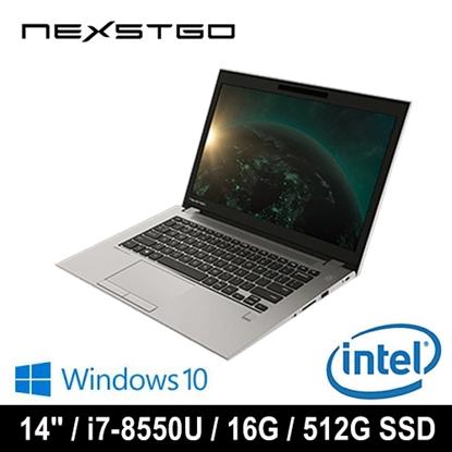 圖片 【多重好禮大方送】NEXSTGO NX-101 NP14N1TW013P 14吋 商用筆電 (i7-8550U/16G/512G SSD/W10P)