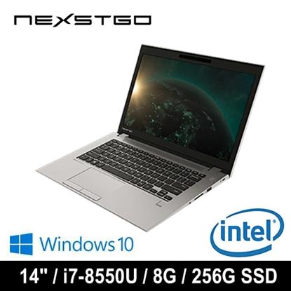 圖片 【多重好禮大方送】NEXSTGO NX-101 NP14N1TW002P 14吋 商用筆電 (i7-8550U/8G/256G SSD/W10P)