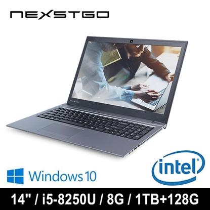 圖片 【多重好禮大方送】NEXSTGO SU01 NS14N1TW002P(Peter) 14吋 商用筆電 (i5-8250U/8G/1TB+128G SSD/DVDRW/W10P)