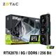 ZOTAC 索泰 GAMING GeForce RTX 2070 AMP Extreme 顯示卡