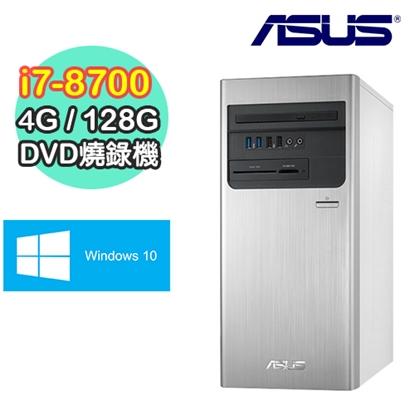 圖片 ASUS華碩 S640MB Intel i7-8700六核 SSD 128G效能 WIN10燒錄電腦 (S640MB-I78700019T)
