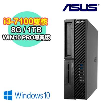 圖片 ASUS華碩 SD590 Intel i3-7100雙核 1TB大容量 Win10商用電腦 (SD590-I37100004R)