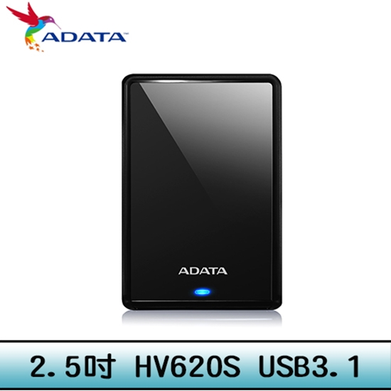 圖片 ADATA 威剛 HV620S 1TB(黑) 2.5吋行動硬碟