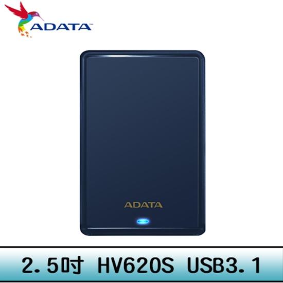 圖片 ADATA 威剛 HV620S 2TB(藍) 2.5吋行動硬碟