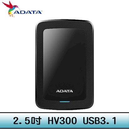 圖片 ADATA 威剛 HV300 2TB(黑) 2.5吋行動硬碟
