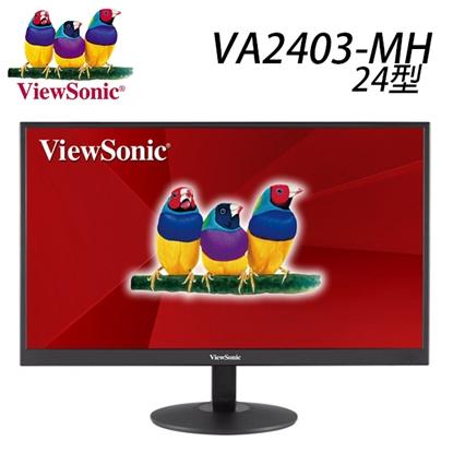 圖片 ViewSonic優派 VA2403-MH 24型 VA內建喇叭液晶螢幕